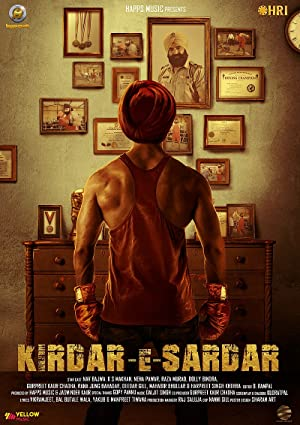 Kirdar-E-Sardar