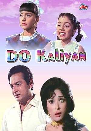 Do Kaliyaan movie, song and  lyrics