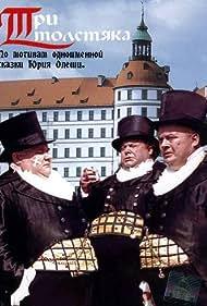 Tri tolstyaka (1966)