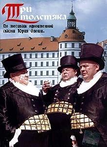 Downloads online movies Tri tolstyaka [1280x960]