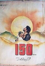 Gitanjali Poster