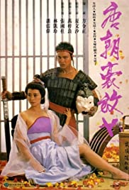 an amorous woman of tang dynasty (1984) online