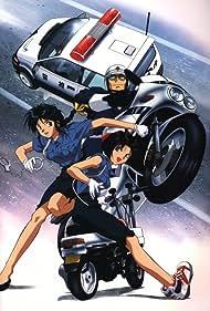 Taiho shichauzo! (1996)