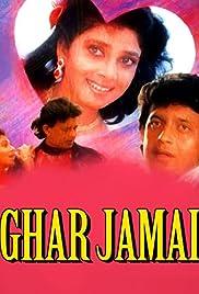 Ghar Jamai Poster