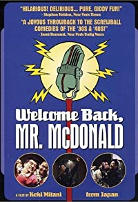 Primary photo for Welcome Back, Mr. McDonald