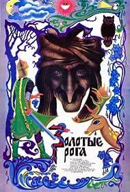Zolotye roga (1973)