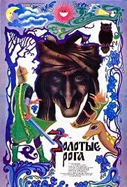 Baba Yaga Poster