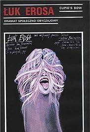 Luk Erosa Poster