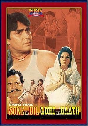 Nasir Hussain Sone Ka Dil Lohe Ke Haath Movie