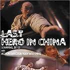 Jet Li and Man Cheung in Wong Fei Hung V: Tit gai dau ng gung (1993)