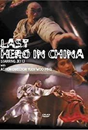 Last Hero in China (1993) 720p