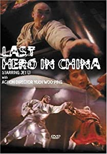 Last Hero in China movie download hd