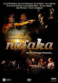 Nafaka (2006)