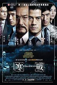 Aaron Kwok, Ka Tung Lam, Tony Ka Fai Leung, Charlie Yeung, Eric Tin Cheung Li, and Eddie Peng in Hon zin (2012)