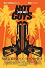 Hot Guys with Guns (2013) Poster