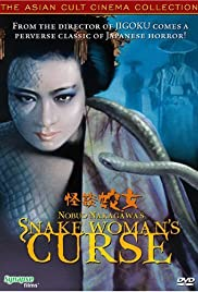 Snake Woman's Curse (1968) Poster - Movie Forum, Cast, Reviews