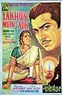 Lakhoon Main Aik (1967) Poster