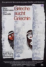 Grieche sucht Griechin Poster