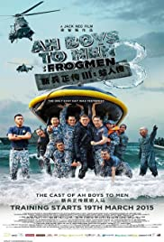 Ah Boys to Men 3: Frogmen(2015) Poster - Movie Forum, Cast, Reviews