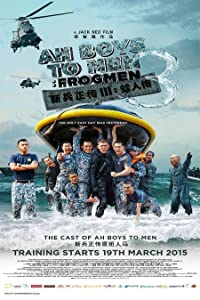 the Ah Boys to Men 3: Frogmen full movie in hindi free download