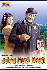 Johny Mera Naam(1970) Poster - Movie Forum, Cast, Reviews