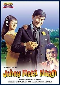 tamil movie Johny Mera Naam free download