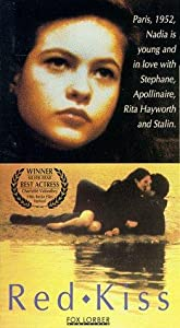 Full movie no download Rouge baiser France [DVDRip]