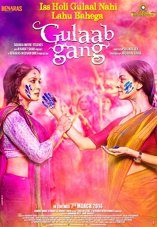 Gulaab Gang 2014 Hindi Full Movie 450MB DVDRip Download
