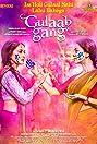Gulaab Gang (2014) Poster