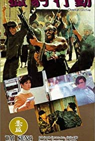 Donnie Yen in Lip pau hang tung (1992)