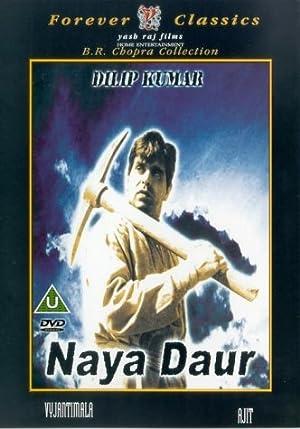 Akhtar Mirza (story) Naya Daur Movie