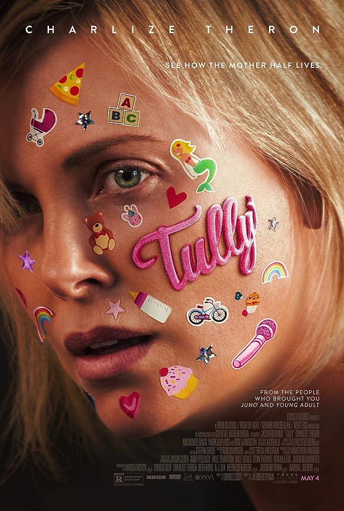 ტალი / TULLY