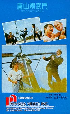 Chinese Kung Fu Against Godfather (1974)