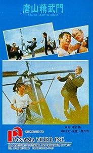 2free movie downloads Dai xiang li dai nao ou zhou by [640x480]