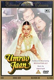 Umrao Jaan (1981) Poster - Movie Forum, Cast, Reviews