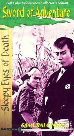 Sleepy-Eyes-Of-Death-Sword-Of-Adventure-1964-1080p-WEBRip-YTS-MX