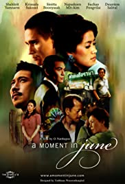 A Moment in June(2008) Poster - Movie Forum, Cast, Reviews