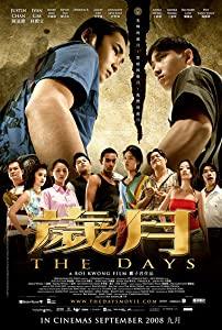 Sui yue: The Days hd mp4 download