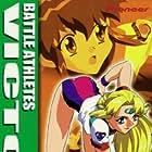 Battle Athletes daiundôkai (1997)