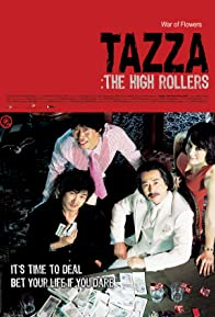 Primary photo for Tazza: The High Rollers