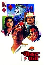 Chaukat Raja (1991) film en francais gratuit