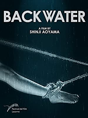 Backwater 2013 with English Subtitles 2