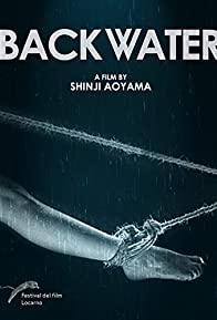 Primary photo for Backwater