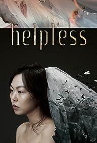 Hoa-cha (2012) Poster - Movie Forum, Cast, Reviews