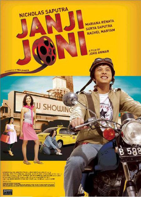 Janji Joni (2005) - IMDb