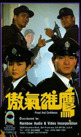 Rosamund Kwan Ao qi xiong ying Movie