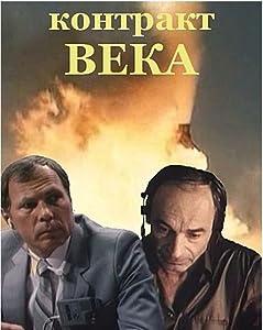 Latest english movie torrents free download Kontrakt veka [UltraHD]