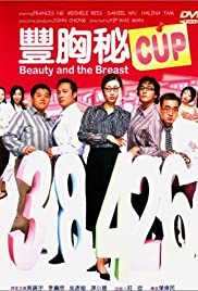 Fung hung bei cup Poster