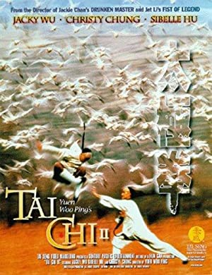 Jing Wu Tai Chi II Movie
