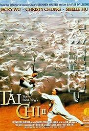 Tai ji quan (1996) - IMDb
